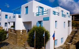 andros apartments in Anemomilos